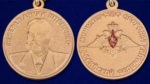 Медаль Генерал армии Штеменко в футляре с удостоверением - аверс и реверс