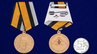 Медаль Генерал армии Штеменко в футляре с удостоверением - сравнительный вид