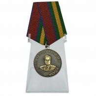 Медаль Генерал армии Яковлев на подставке