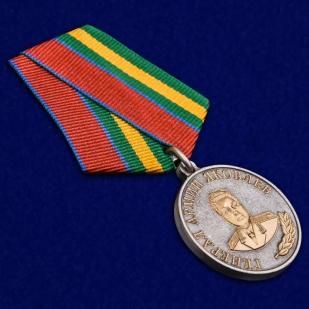 Медаль Генерал Армии Яковлев (Росгвардия) - общий вид