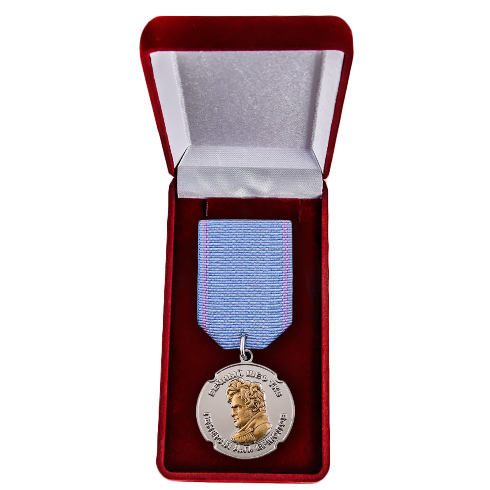 """Медаль """"Генерал Ермолов"""" (ТКВ) в футляре"""