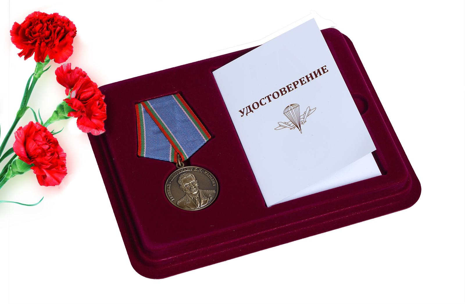 Медаль Генерал Харазия в футляре с удостоверением