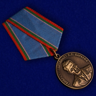 Медаль Генерал Харазия в футляре с удостоверением - общий вид