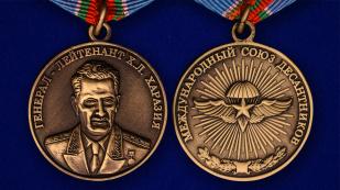 Медаль Генерал Харазия в футляре с удостоверением - аверс и реверс
