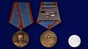 Медаль Генерал Харазия в футляре с удостоверением - сравнительный вид