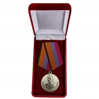 """Медаль """"Генерал Хрулев""""  в футляре"""