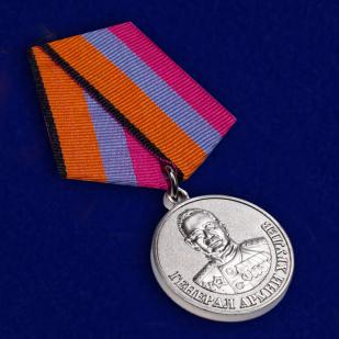 """Медаль """"Генерал Хрулев"""" МО РФ с удостоверением от Военпро"""