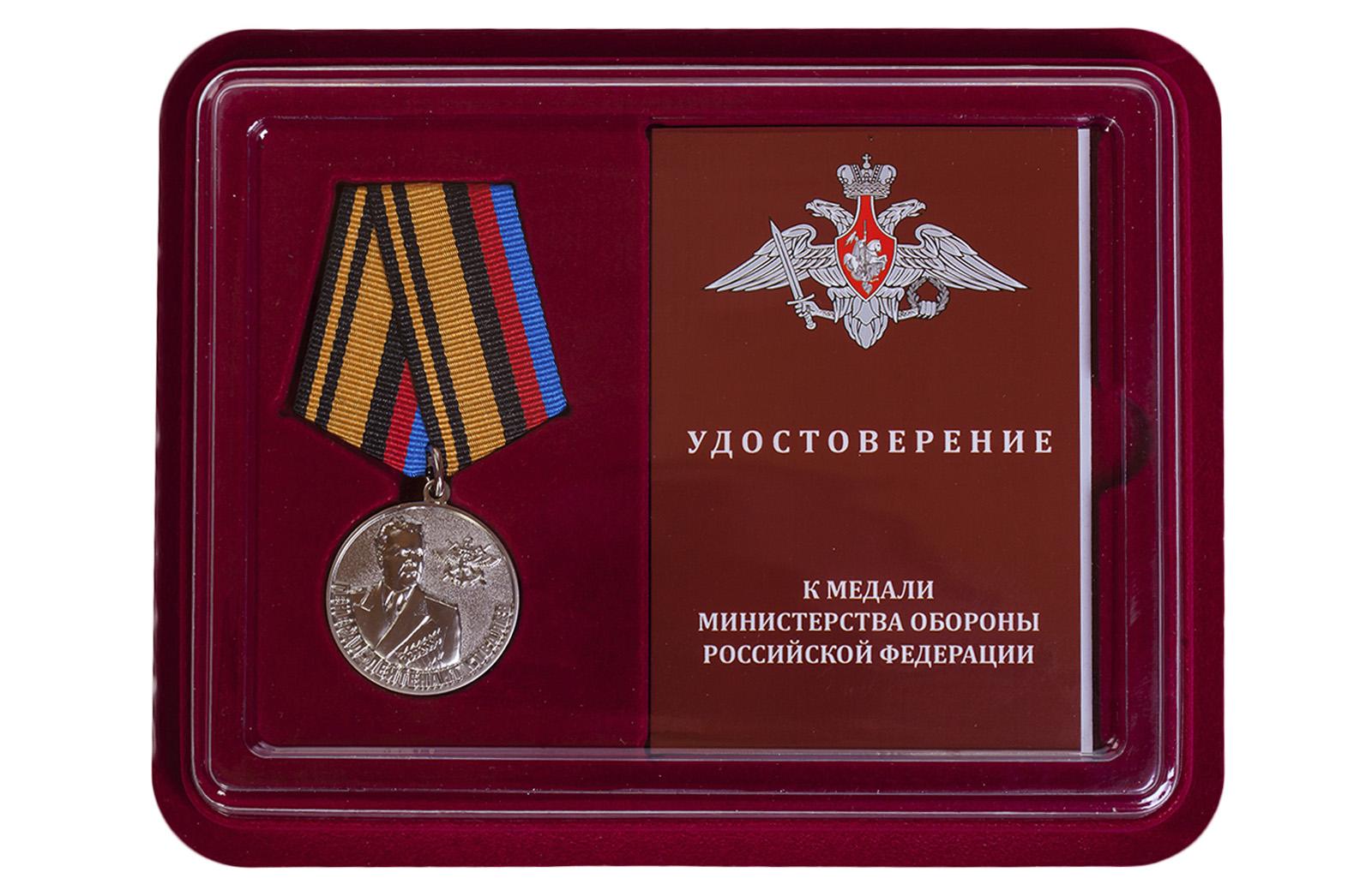 """Медаль """"Генерал Ковалев"""" в футляре"""