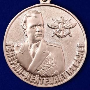 """Медаль """"Генерал Ковалев"""" купить в Военпро"""