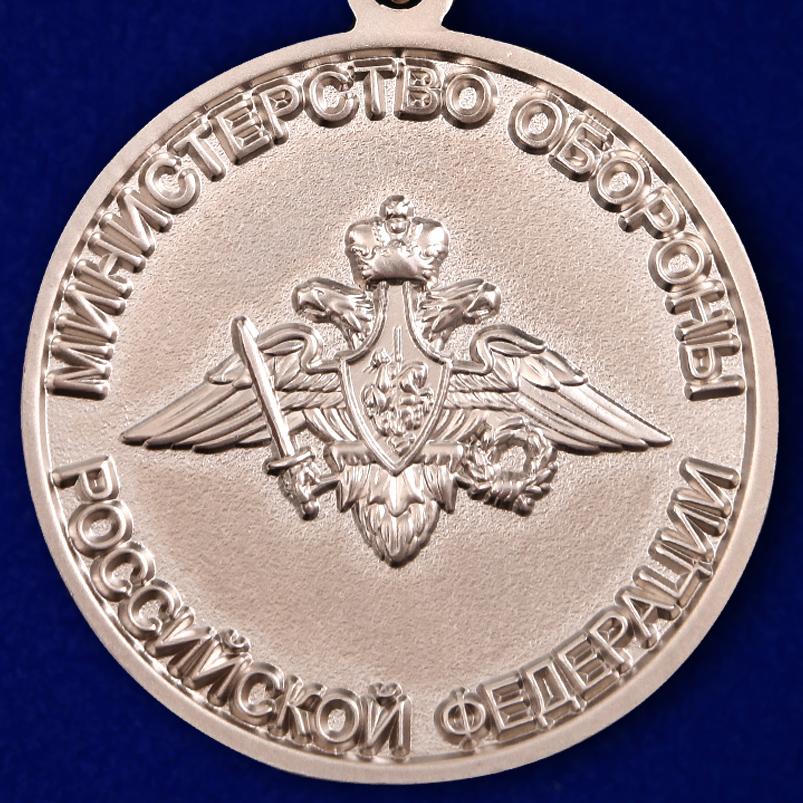 """Медаль """"Генерал Ковалев"""" заказать в Военпро"""