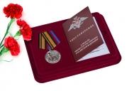 """Медаль """"Генерал Ковалев"""""""