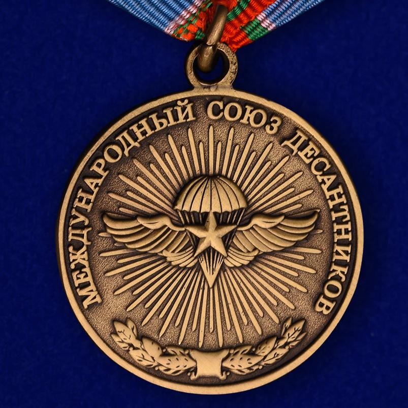 Медаль Генерал-лейтенант Х.Л. Харазия - оборотная сторона