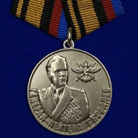 """Медаль """"Генерал-лейтенант Ковалев"""""""