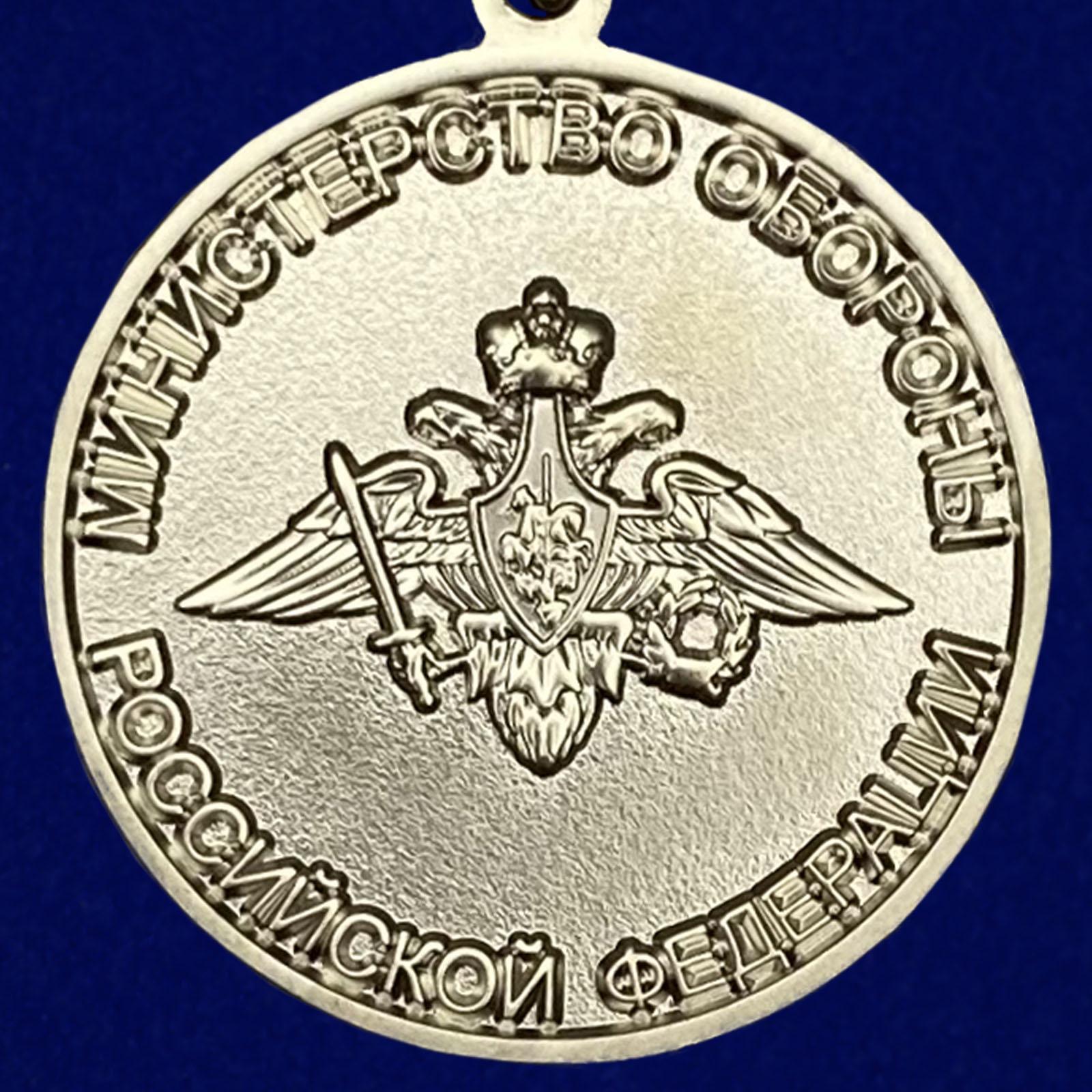 """Купить медаль """"Генерал-лейтенант Ковалев"""""""