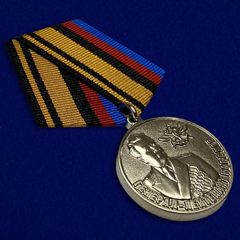 """Медаль """"Генерал-лейтенант Ковалев"""" по лучшей цене"""