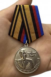 """Медаль """"Генерал-лейтенант Ковалев"""" от Военпро"""