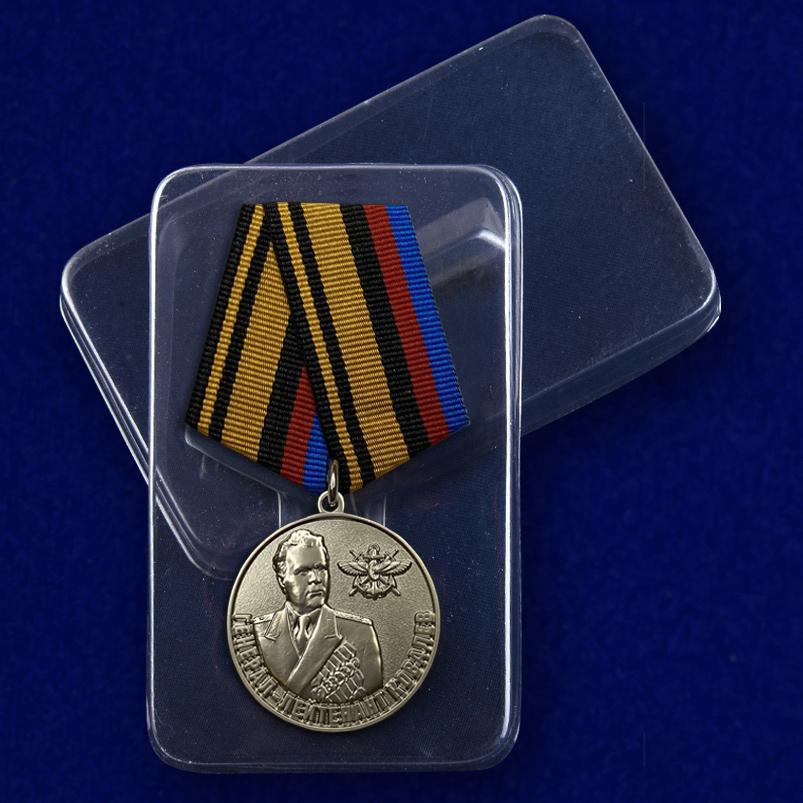 """Медаль """"Генерал-лейтенант Ковалев"""" с доставкой"""