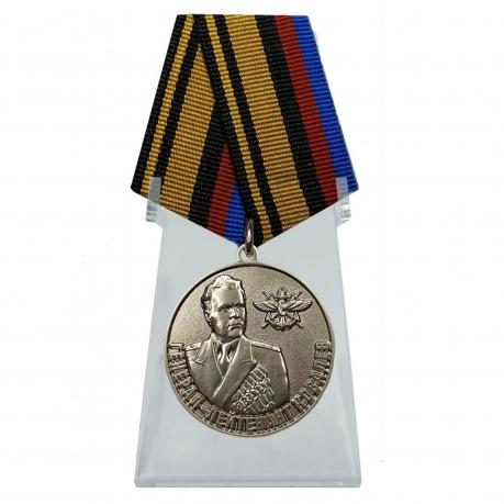 Медаль Генерал-лейтенант Ковалёв на подставке