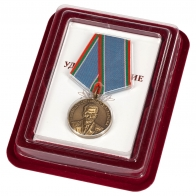"Медаль ""Генерал-лейтенант Л.Х. Харазия"""