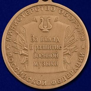 """Медаль """"Генерал-майор А. Александров"""" в бархатистом футляре с пластиковой крышкой"""