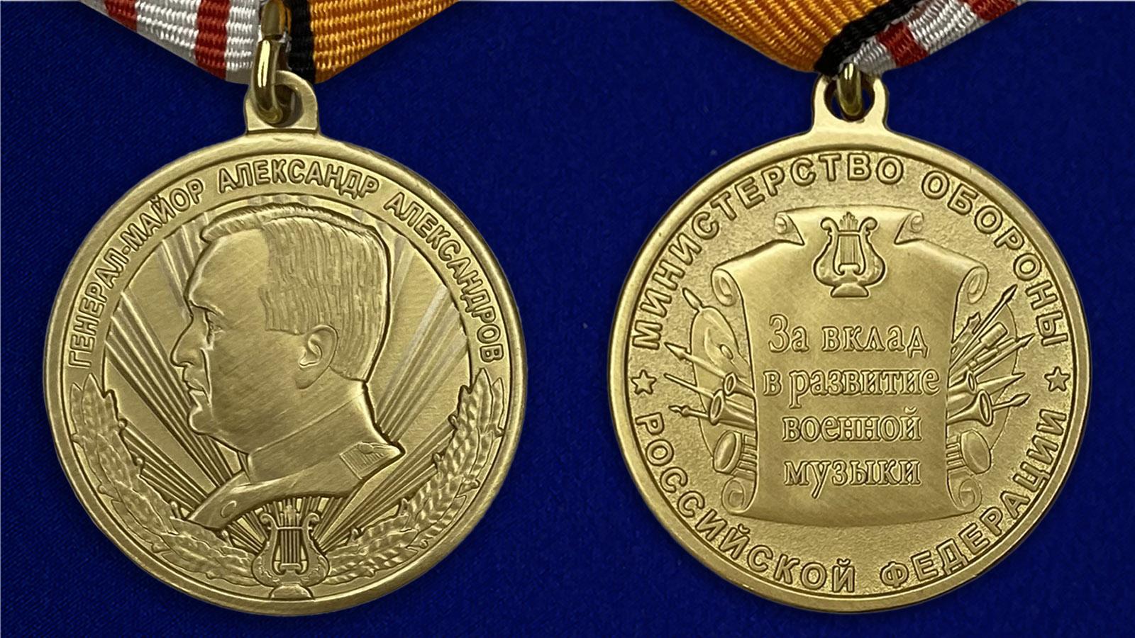"Медаль ""Генерал-майор Александр Александров"" - аверс и реверс"