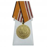 Медаль Генерал-майор Александр Александров на подставке