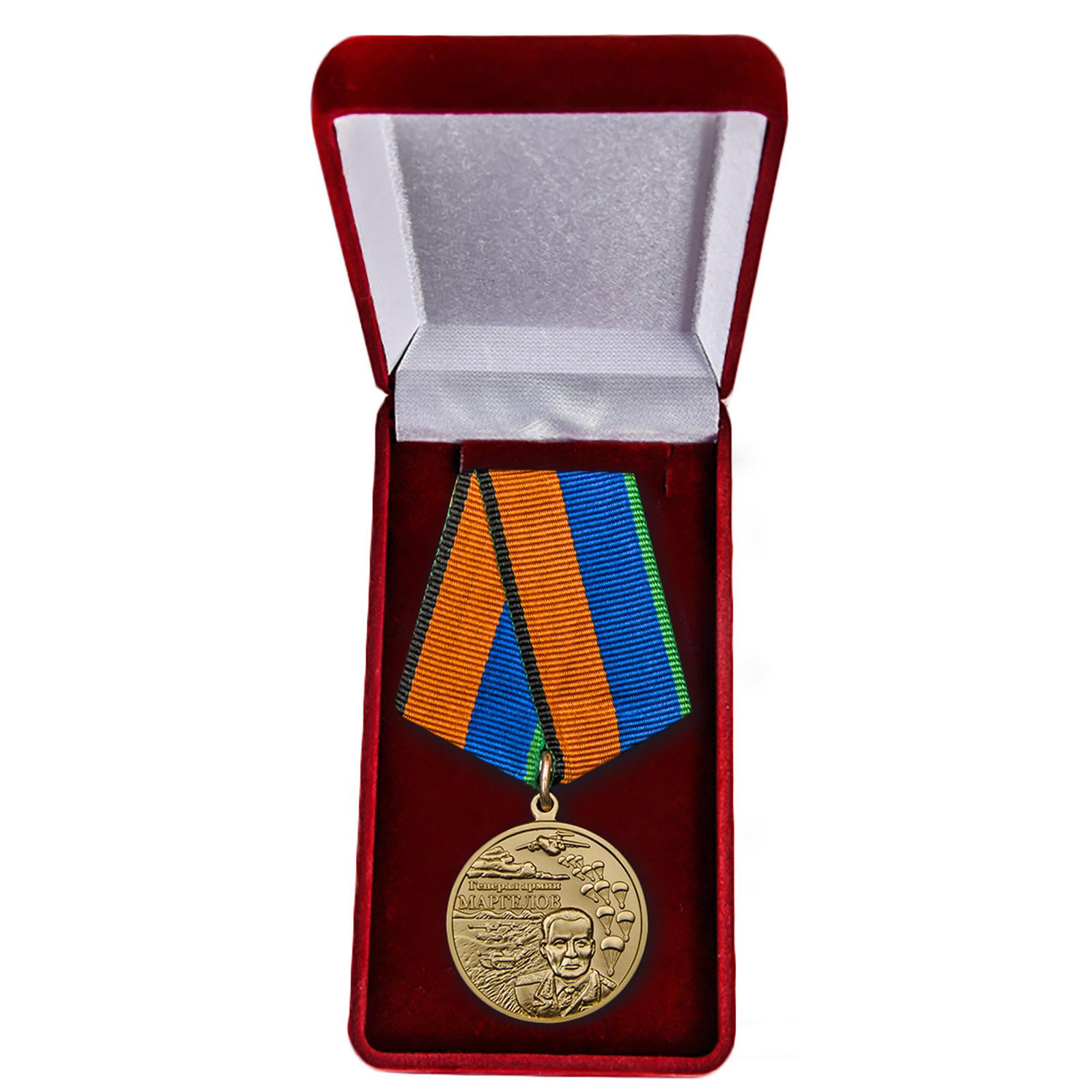 """Медаль """"Генерал Маргелов"""" в футляре"""