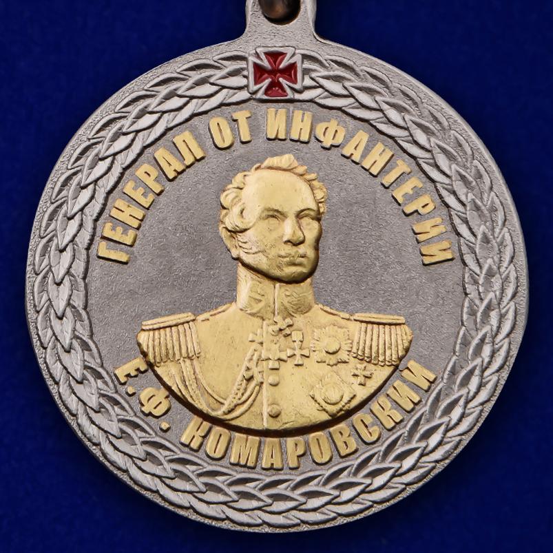 """Купить медаль """"Генерал от инфантерии Е.Ф. Комаровский"""" в футляре"""