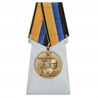 Медаль Генерал-полковник Бызов на подставке
