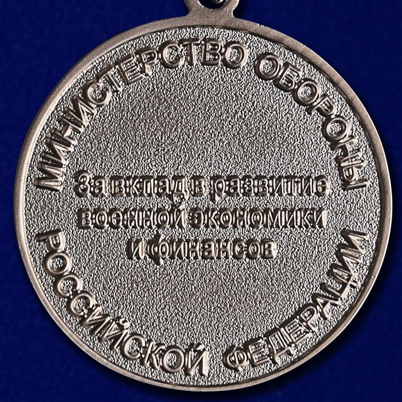 """Медаль """"Генерал-полковник Дутов"""" высокого качества"""