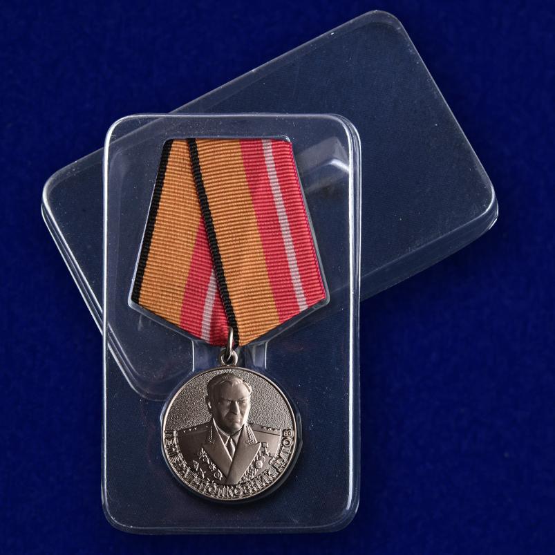 """Медаль """"Генерал-полковник Дутов"""" с доставкой"""