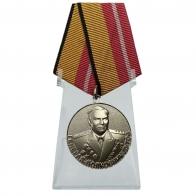 Медаль Генерал-полковник Дутов на подставке