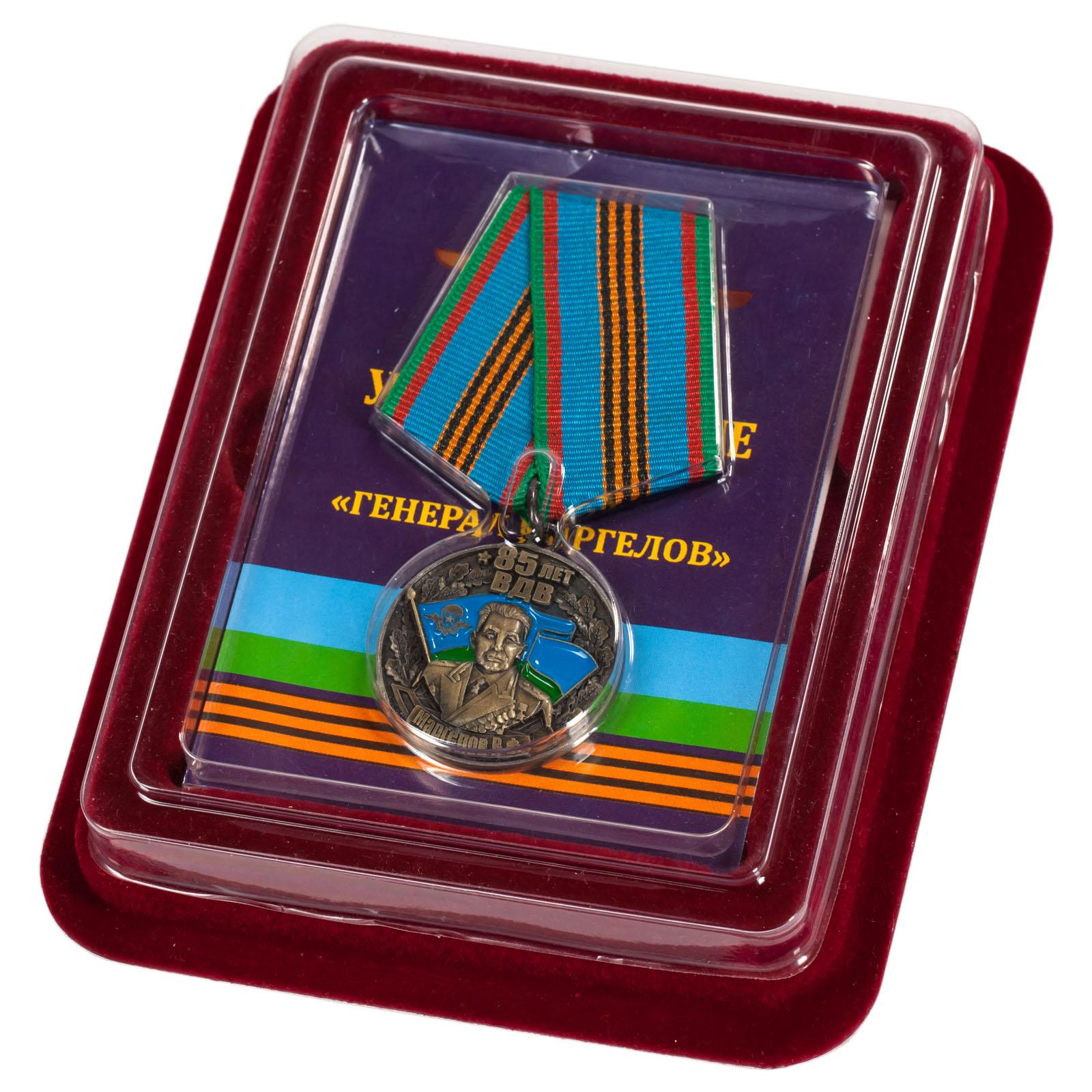 """Медаль """"Генерал В. Ф. Маргелов"""" в футляре из флока бордового цвета"""