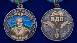 """Медаль """"Генерал В. Ф. Маргелов"""" в футляре из флока бордового цвета - аверс и реверс"""