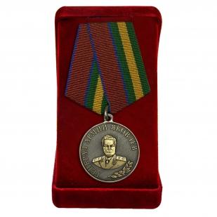"""Медаль """"Генерал Яковлев"""" Росгвардии"""