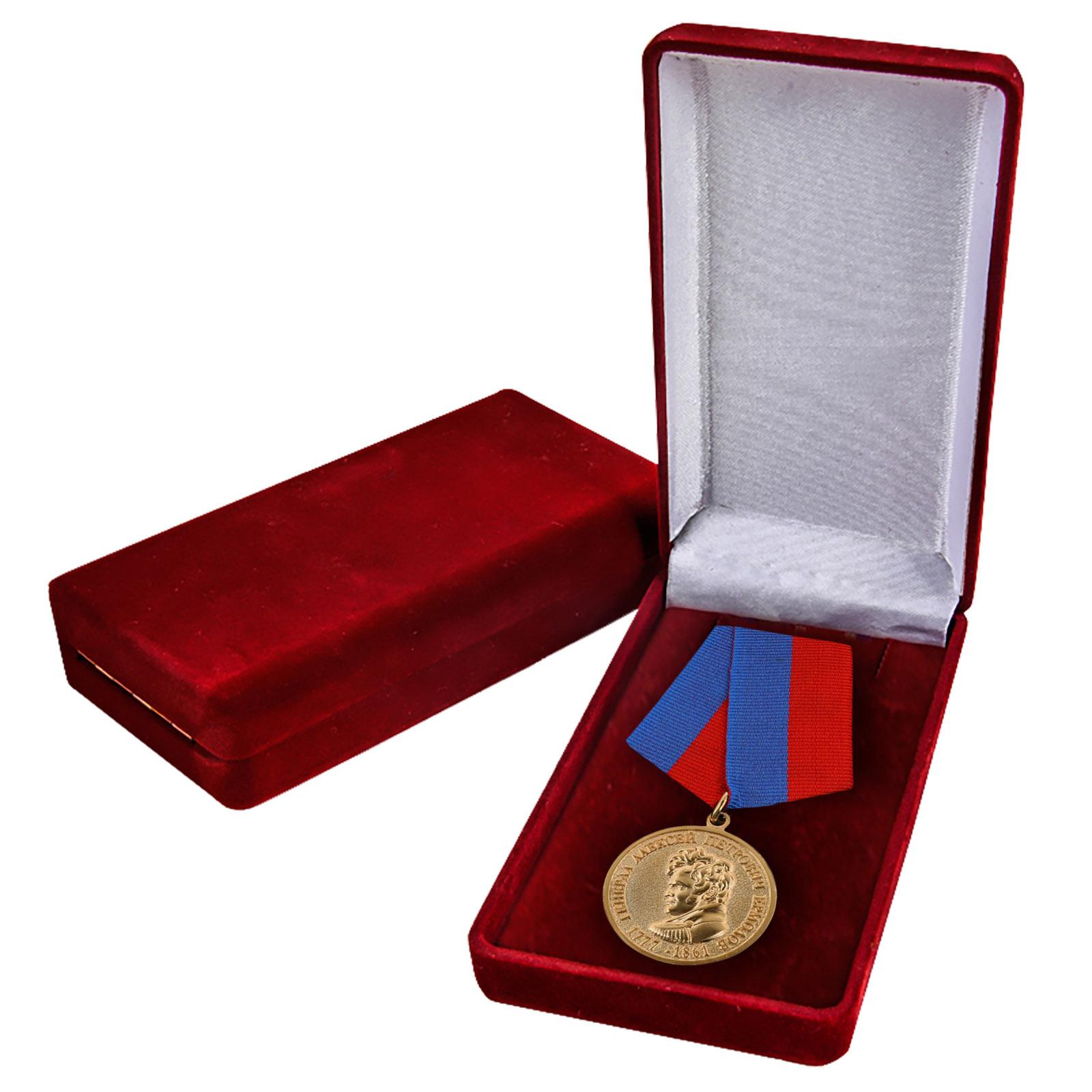 Медаль генерала Ермолова За безупречную службу