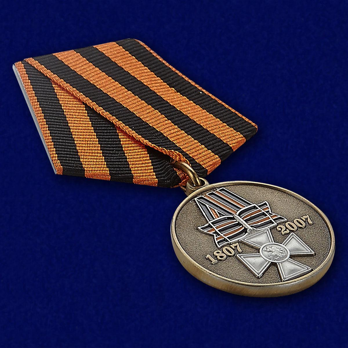 Медаль «Георгиевский крест. 200 лет» - вид под углом