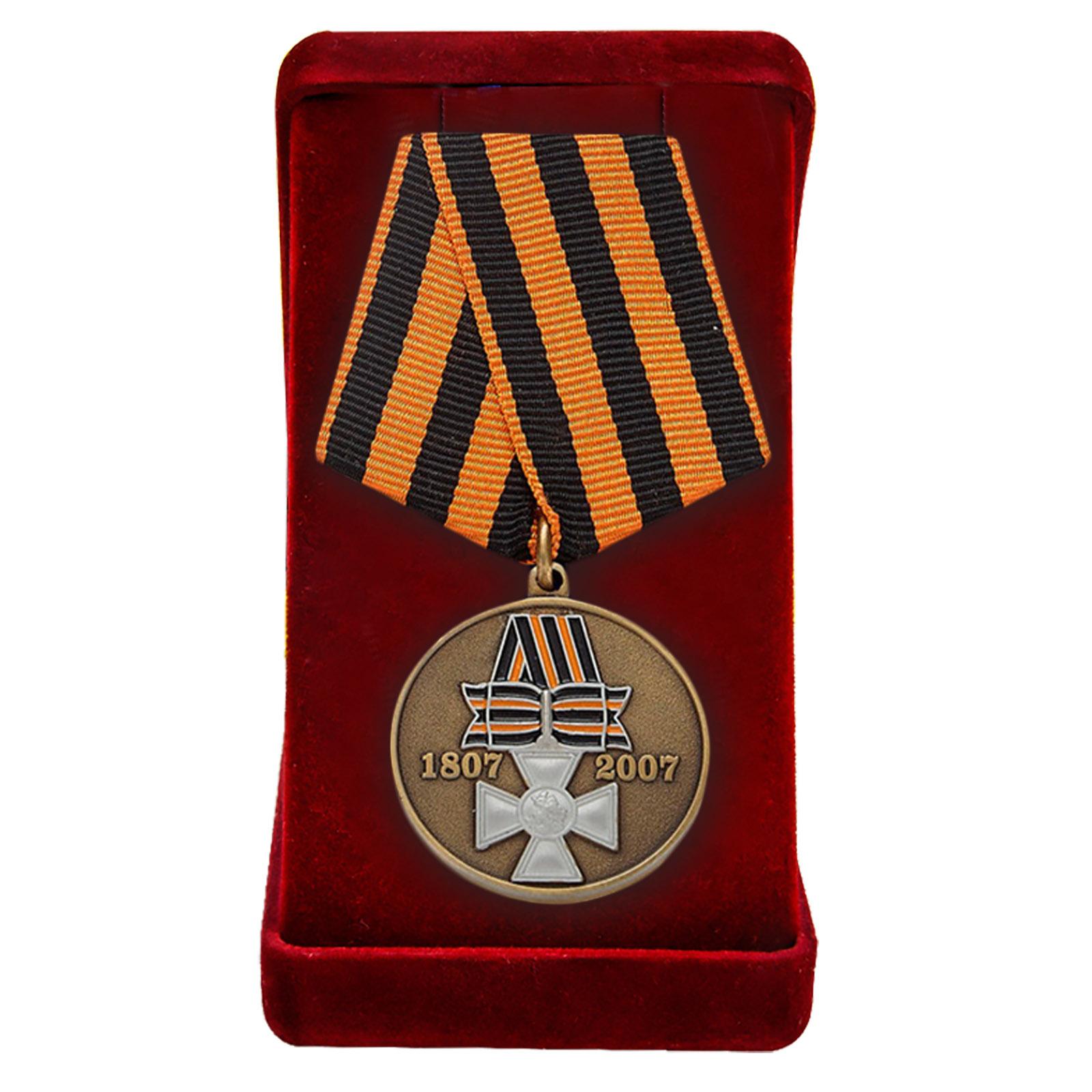 """Медаль """"Георгиевскому кресту - 200 лет"""" в футляре"""