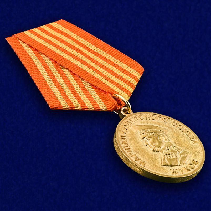 """Медаль """"Георгий Жуков. 1896-1996"""" в подарочной коробке от Военпро"""