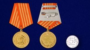 """Заказать медаль """"Георгий Жуков. 1896-1996"""" в подарочной коробке"""