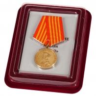 """Медаль """"Георгий Жуков. 1896-1996"""" в подарочной коробке"""