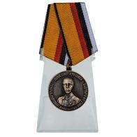 Медаль Герой Советского Союза Д.М. Карбышев на подставке