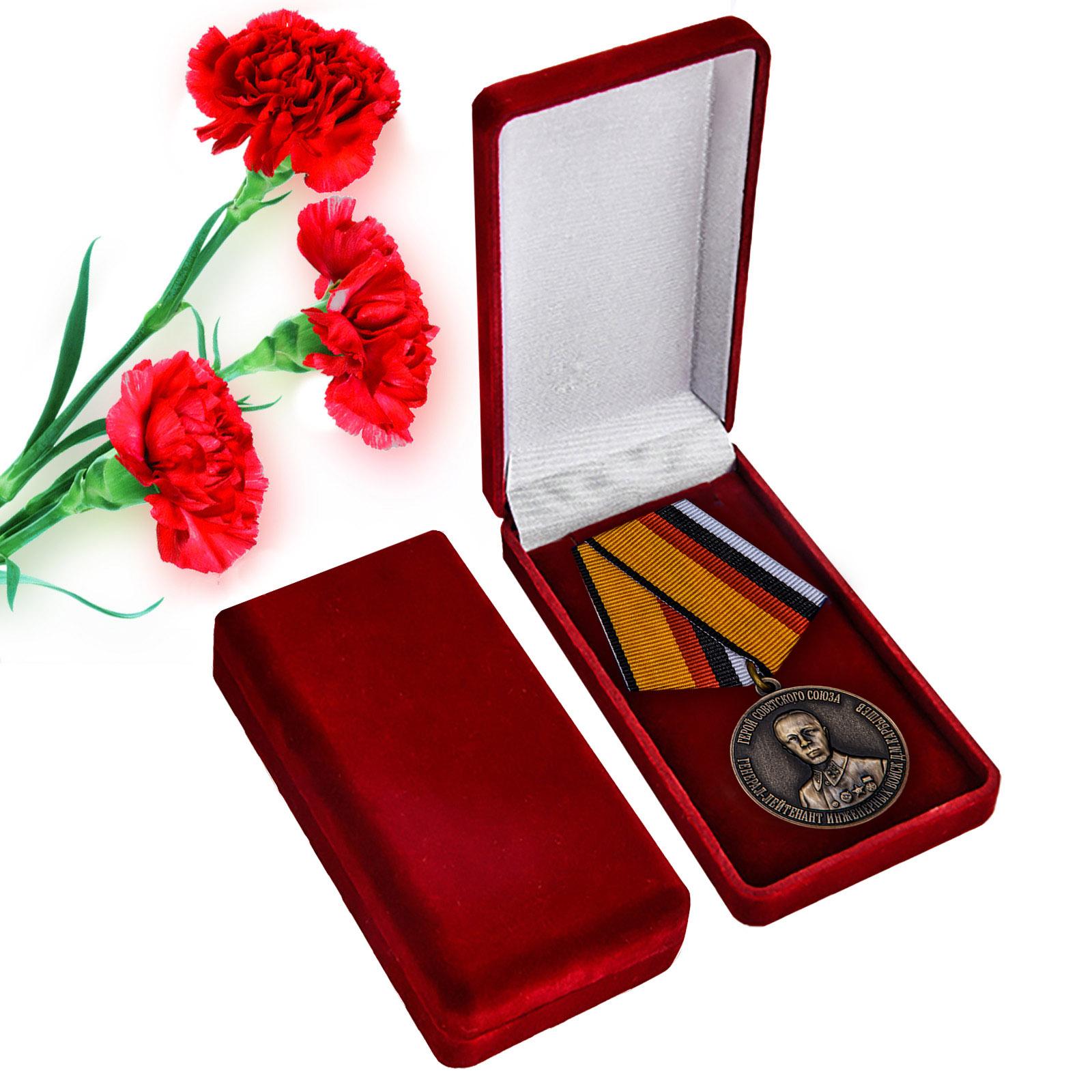 Медаль Герой Советского Союза Карбышев Д.М.