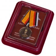 Медаль Герой СССР Карбышев Д.М. - в футляре