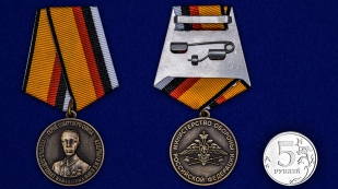Медаль Герой СССР Карбышев Д.М. - сравнительный вид