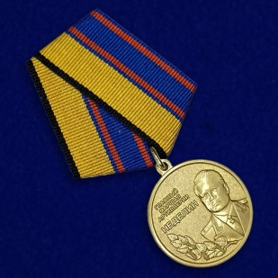 """Купить медаль """"Главный маршал артиллерии Неделин"""""""