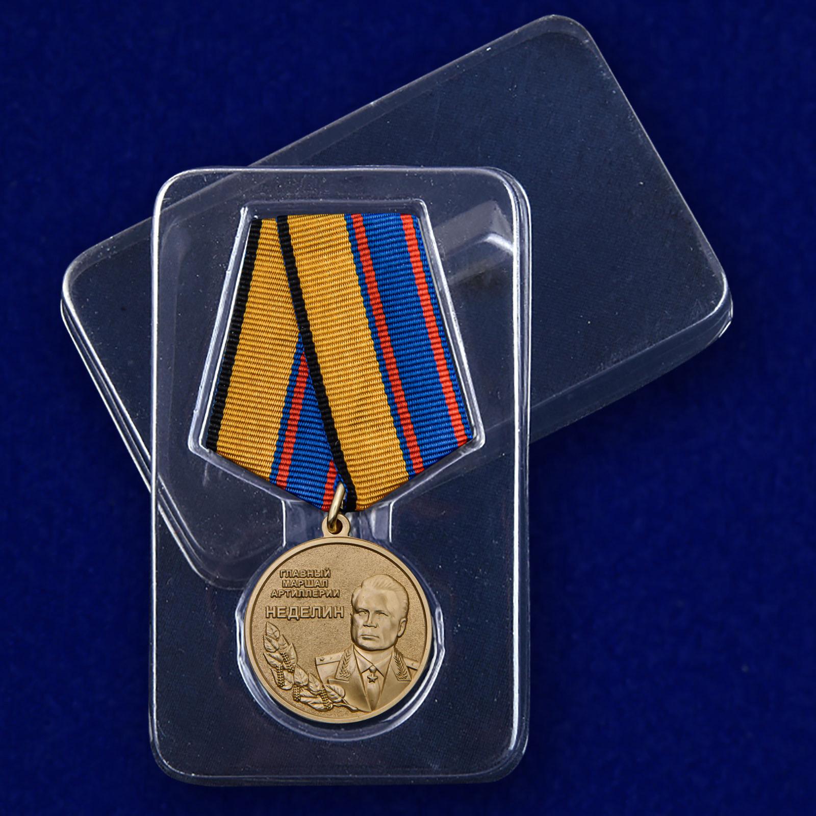 Медаль Главный маршал артиллерии Неделин - в футляре