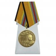 Медаль Главный маршал авиации Кутахов на подставке