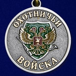 """Медаль """"Глухарь"""" по выгодной цене"""