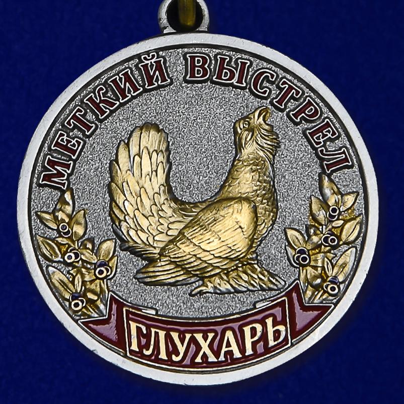 """Медаль """"Глухарь"""" - аверс"""